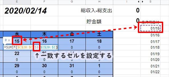 カレンダー変更6
